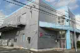 日本パリレン合同会社
