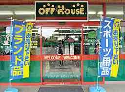 ハードオフ/オフハウス六日町インター店