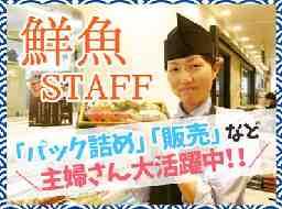 魚力 名古屋名鉄本店