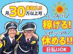 栄進コーポレーション 宗像営業所