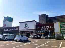 コミックバスターEase商工センター店