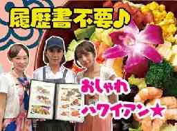 RRrainbow 東京ドーム店