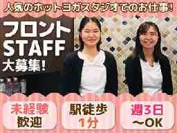 スポーツクラブNAS株式会社 ホットヨガスタジオ美温 原宿
