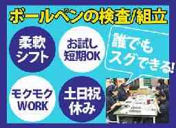 株式会社畠山製作所