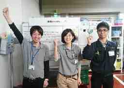 アドバンスト・ロジスティックス・ソリューションズ株式会社 江戸川事業所