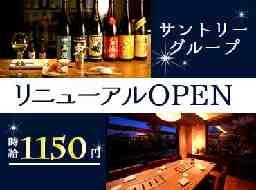 コトブキ 虎ノ門店