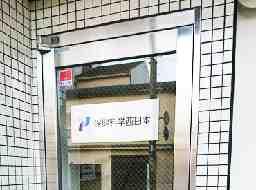 株式会社保健科学西日本 京都南営業所