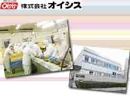 株式会社オイシス 加古川工場
