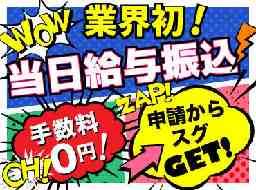 株式会社エントリー 北九州支店