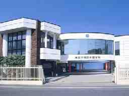 東京平田日本語学院