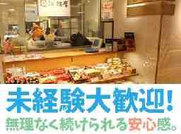 株式会社淡路屋 阪急百貨店神戸店