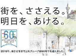 三和シヤッター工業株式会社