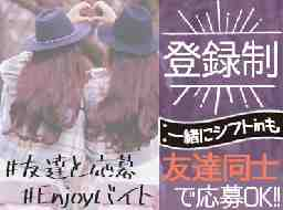テイケイトレード株式会社 横浜支店