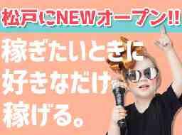 テイケイワークス株式会社 松戸支店