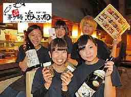 海ぶね 横浜西口天理ビル店