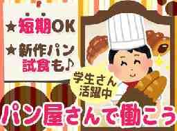 パン工場 旭川西店