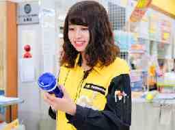 YellowHat 寝屋川店