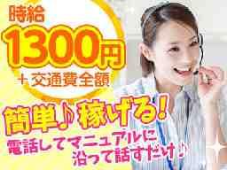 株式会社トライ・アットリソース CCL1-千里中央
