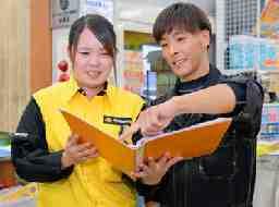 YellowHat 泉佐野店
