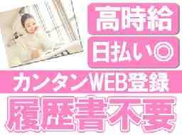 株式会社フィールドサーブジャパン 大阪支店