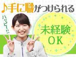 日本マニュファクチャリングサービス株式会社 岩手支店