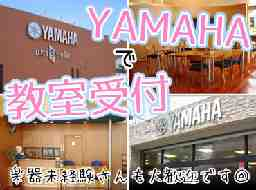 ヤマハミュージックリテイリング 秋田北センター