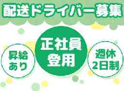 株式会社中脇喜一郎商会
