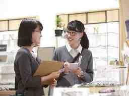 眼鏡市場 ミスターマックス町田多摩境ショッピングセンター店