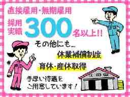 日本テクノス 本社
