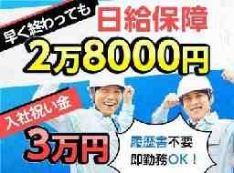 株式会社リミット・ゼロ