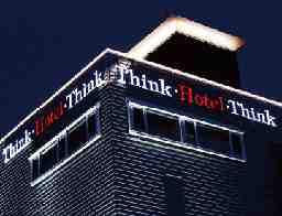 Think・Hotel・Think