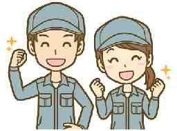 赤川紙株式会社
