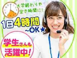 株式会社トライ・アットリソース TRL1-西船橋
