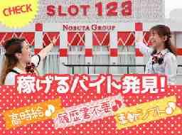 123 川西店