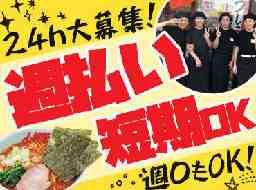 ラーメン山岡家 川島店