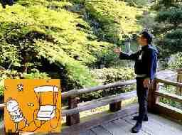 人力車のえびす屋 鎌倉