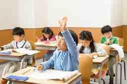 進学教室SAPIX小学部 渋谷校