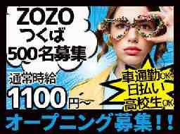 エヌエス・ジャパン株式会社105