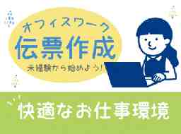 株式会社パートナーズ四国