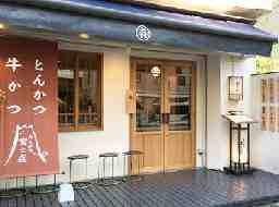 富士喜  青葉台東急スクエア店