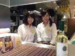 ファリ・ブゥール 東京駅一番街店