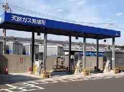 佐川急便株式会社 三多摩営業所