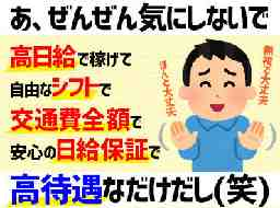 株式会社エムディー警備 京都支店