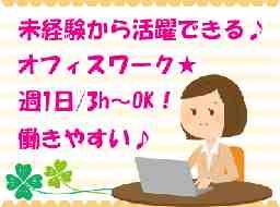 都ユニリース株式会社 高松支店