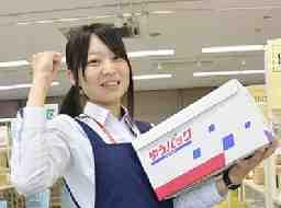 日本郵便株式会社 松戸南郵便局