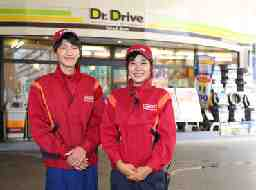 ENEOS Dr.Driveセルフ秋川店