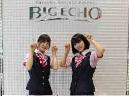 BIG ECHO  札幌駅前店