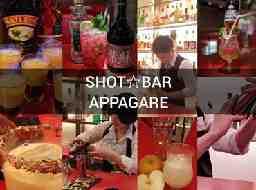 Shot Bar Appagare