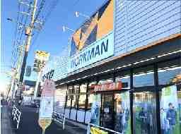 ワークマン 横浜上飯田店