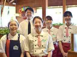 炭焼きレストラン/掛川本店
